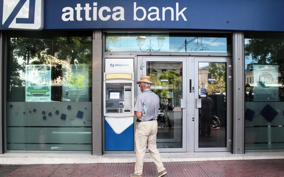 Oι καταθέσεις της τράπεζας το πρώτο εξάμηνο διαμορφώθηκαν στα 2 δισ. ευρώ, μειωμένες κατά 6,7% σε σχέση με τα τέλη του 2015.