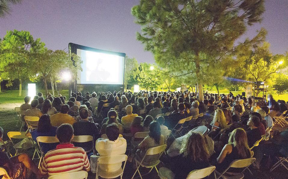 Ως οπτικοακουστικό φεστιβάλ νοείται μια εκδήλωση που προγραμματίζει επιλέξιμες ταινίες (μυθοπλασία, ντοκιμαντέρ ή κινούμενα σχέδια) που προβάλλονται, μεταξύ άλλων, στο ευρύτερο κοινό, καθώς και στους διαπιστευμένους επαγγελματίες του οπτικοακουστικού τομέα και στους εκπροσώπους του Τύπου.