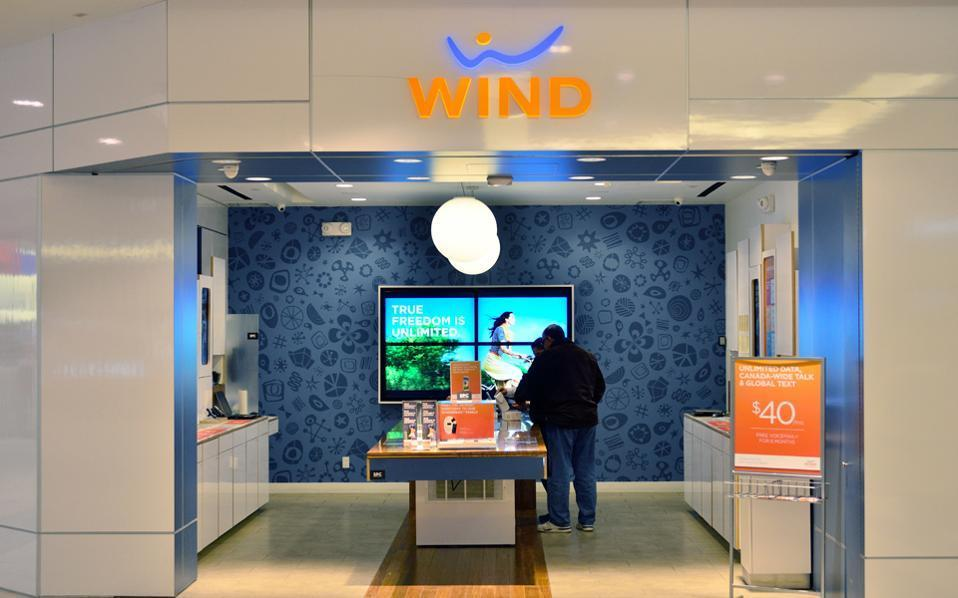11windmobile-thumb-large--2
