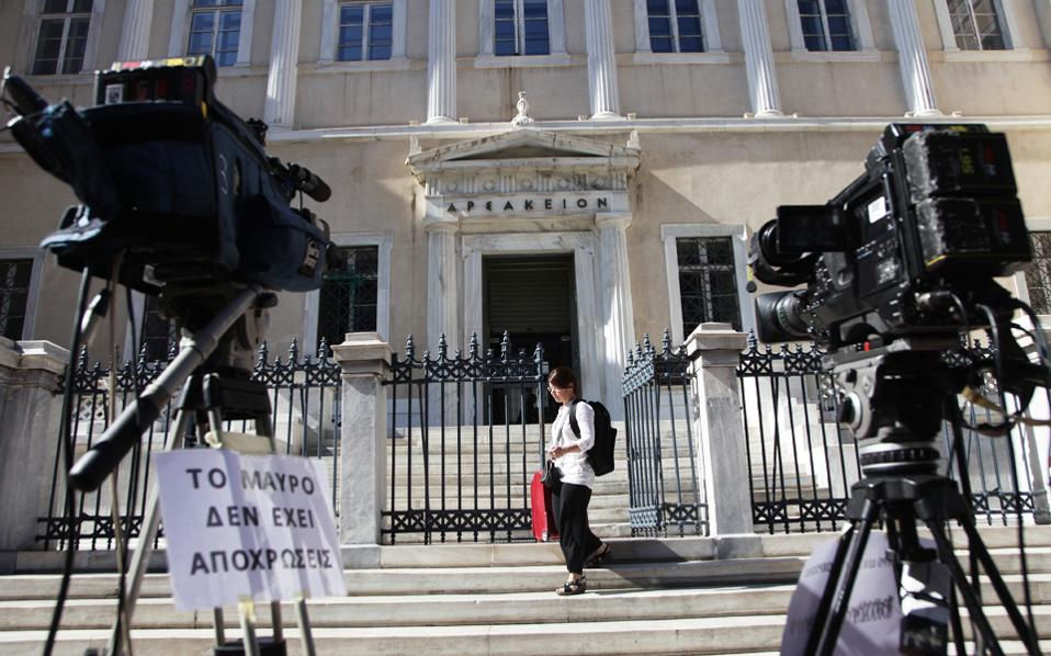Σήμερα και την Παρασκευή συγκαλείται η Ολομέλεια του Συμβουλίου της Επικρατείας, προκειμένου να συζητηθούν οι προσφυγές που έχουν υποβάλει οι τηλεοπτικοί σταθμοί.