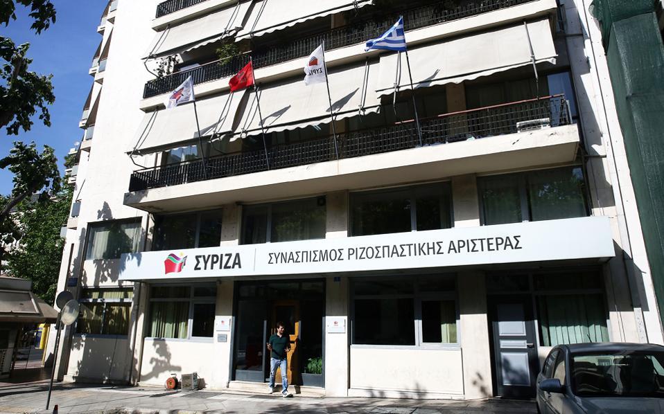 Οι εργασίες του συνεδρίου του ΣΥΡΙΖΑ ξεκινούν αύριο το βράδυ και θα ολοκληρωθούν την Κυριακή με την εκλογή προέδρου και νέας Κεντρικής Επιτροπής.
