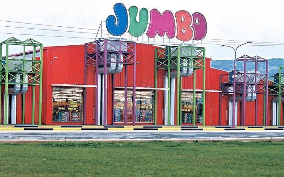 14s1jumbo-thumb-large