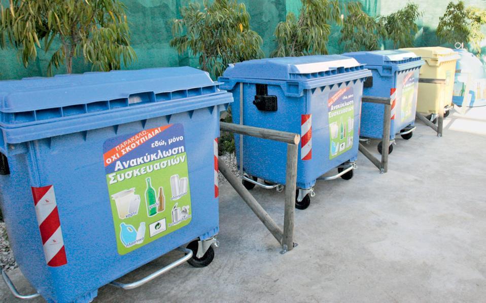 Το σχέδιο νόμου που παρουσίασε χθες το υπουργείο Περιβάλλοντος δίνει για πρώτη φορά τη δυνατότητα στους δήμους να αναλάβουν πλήρως τη διαχείριση της ανακύκλωσης.
