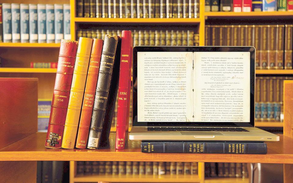 Μέσα στο αρχοντικό κτίριο της Πανεπιστημίου, η βιβλιοθήκη της Τράπεζας της Ελλάδος κρύβει θησαυρούς. Αύριο έχουμε την ευκαιρία να τους δούμε από κοντά και να ξεναγηθούμε από τους βιβλιοθηκονόμους.