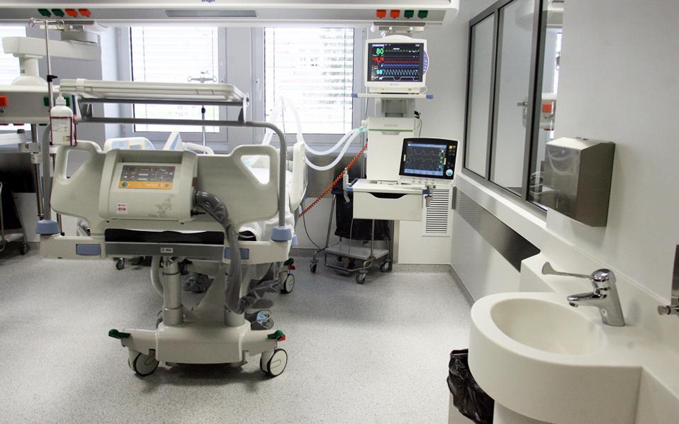 Στα νοσοκομεία της Αττικής από τις 254 κλίνες εντατικής θεραπείας λειτουργούν οι 221.