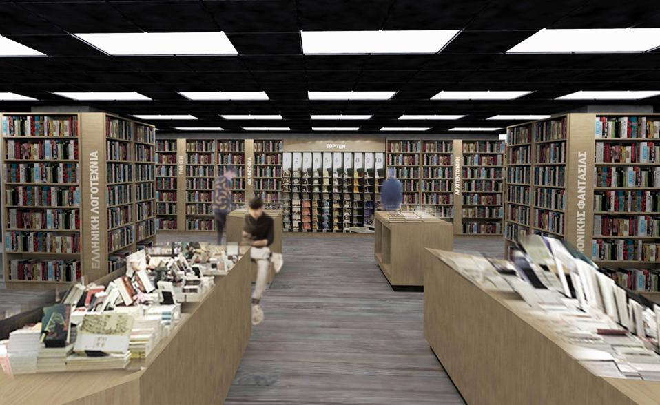 Books Plus: Αίσθηση «παλιωμένου» καινούργιου με μία διακριτική αισθητική.