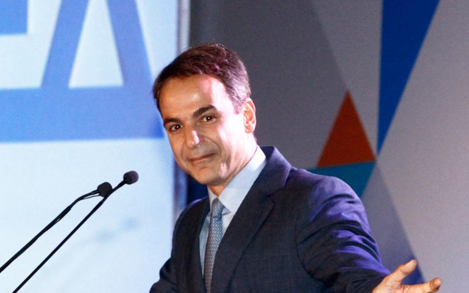 «Πάρτε την Ελλάδα στα χέρια σας και κάντε την απογοήτευσή σας θετική δράση», είπε ο κ. Κυρ. Μητσοτάκης στο συνέδριο επανίδρυσης της ΟΝΝΕΔ.