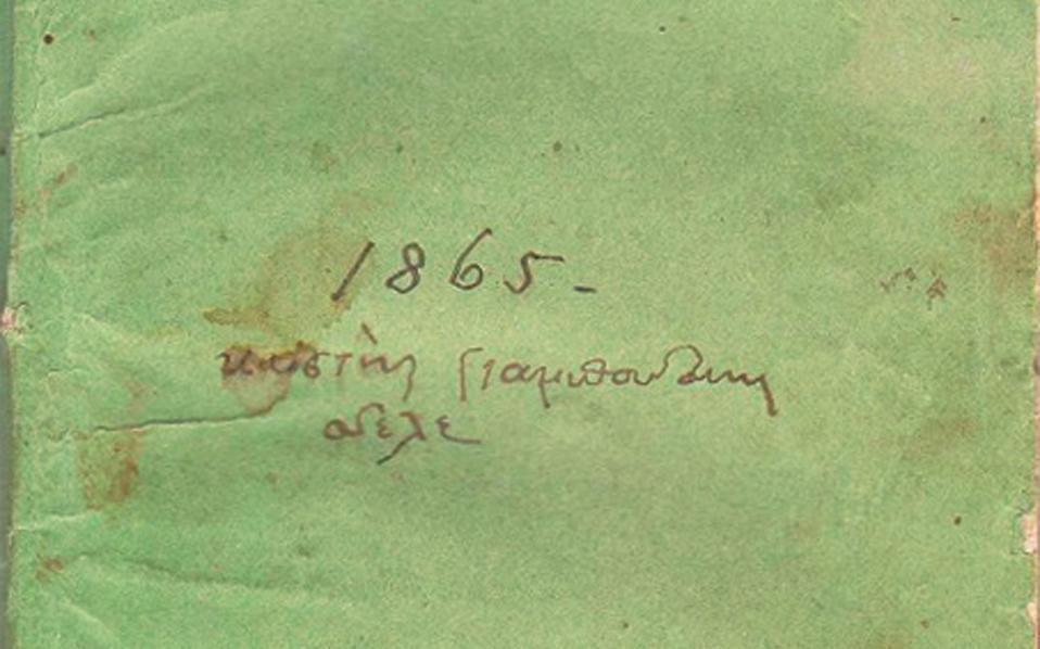 Στο εξώφυλλο χειρόγραφη σημείωση: 1865 Kωστής Γιαμπουδάκης, Aδελε. «Hμερολόγιον και Σεληνοδρόμιον» του 1865, τυπωμένο εν Bενετία εκ του Eλληνικού Tυπογραφείου του Aγίου Γεωργίου. Στο οπισθόφυλλο εσωτ. χειρόγραφη σημείωση: 1865 σετεβρίου. Tην σήμερον φανερόνω και ωμολογώ ώτη ελογαργιάστικα με το Tαμιωλάκη εγό ο Γιαμπουδάκης τσι χρονιάς το Λάδι. Πολυχρόνις μάρτιρας, Aδάμης μάρτιρας.