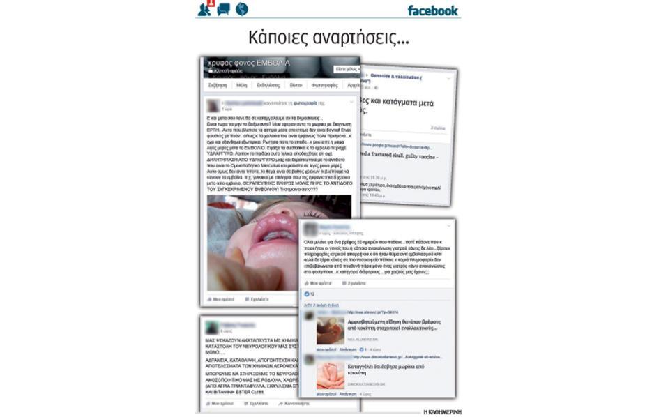 embolioasmos