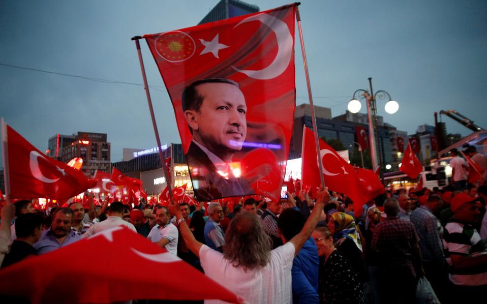 erdogan_banner