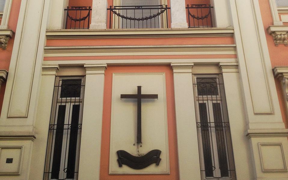 Γκυιλφόρδου 7. Κτίριο του 1921, ξενώνας της Καθολικής Εκκλησίας.