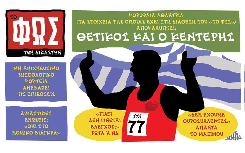 hantzopoulos13