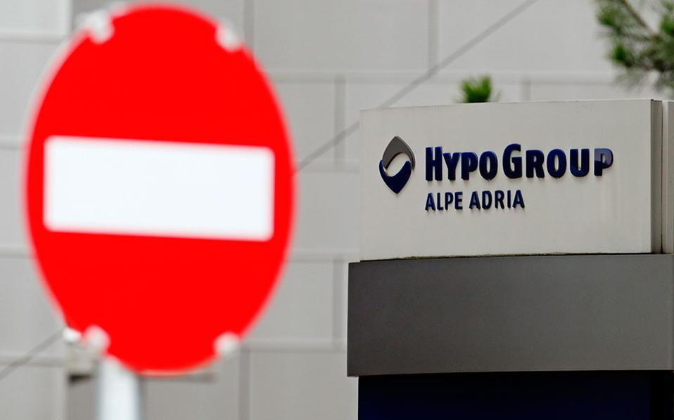 hypogroupalpe