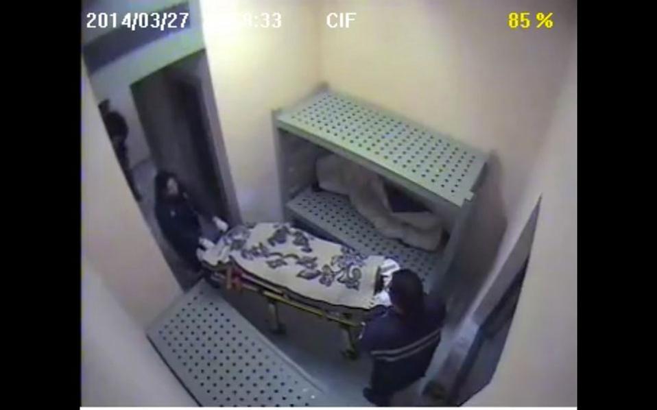 Φωτογραφία από το κελί στο οποίο βρισκόταν ο Καρέλι.