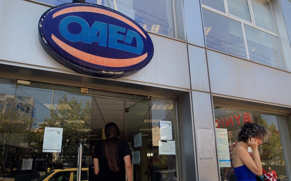 Ο ΟΑΕΔ θα πρέπει να αναλάβει πρωτοβουλίες για την αποτελεσματικότερη επανένταξη των ανέργων, αναφέρει το πόρισμα των «σοφών».