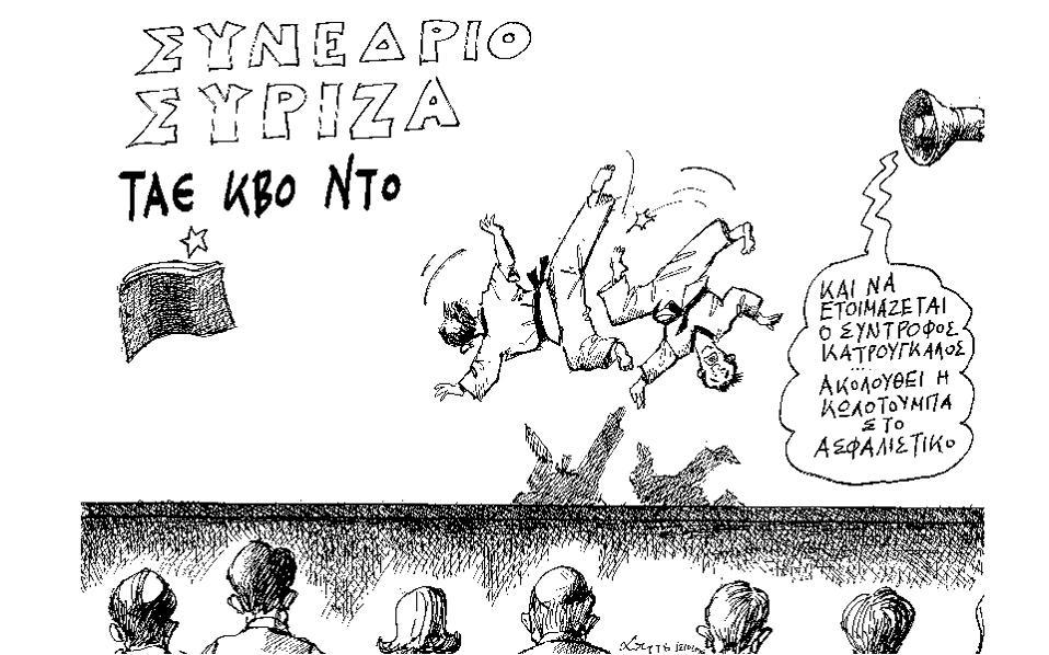 petroulakis13