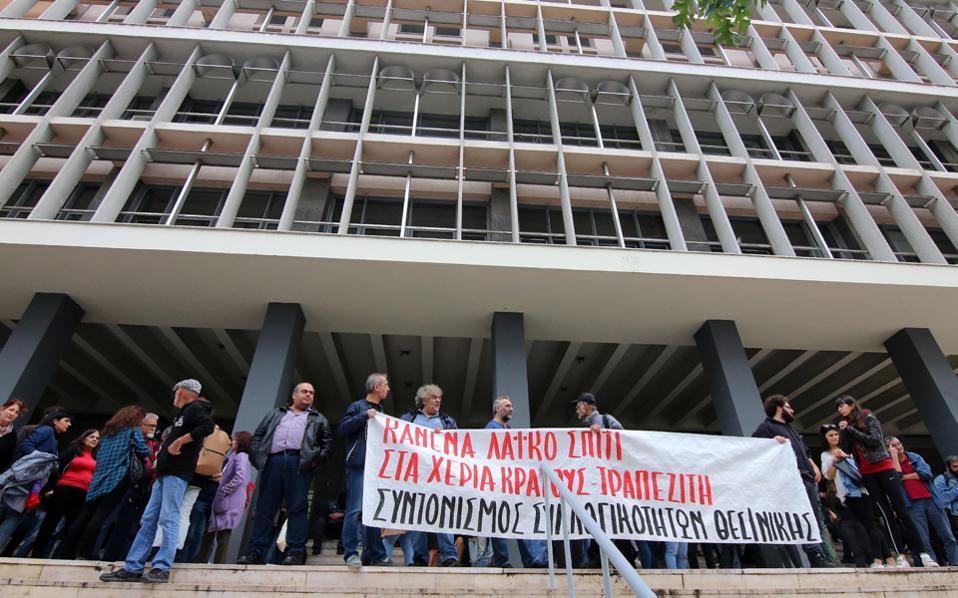 Προτάσεις για διαμαρτυρίες σε ΔΟΥ, «ντουντουκάδα στις γειτονιές» και ενημέρωση πολιτών ακούστηκαν στη συνάντηση εκπροσώπων συλλογικοτήτων της Αττικής κατά των πλειστηριασμών, που συμμετέχουν σε κινητοποιήσεις κάθε εβδομάδα στα Ειρηνοδικεία. Στη φωτογραφία, πρόσφατη συγκέντρωση και πορεία διαμαρτυρίας για το ίδιο θέμα στη Θεσσαλονίκη.