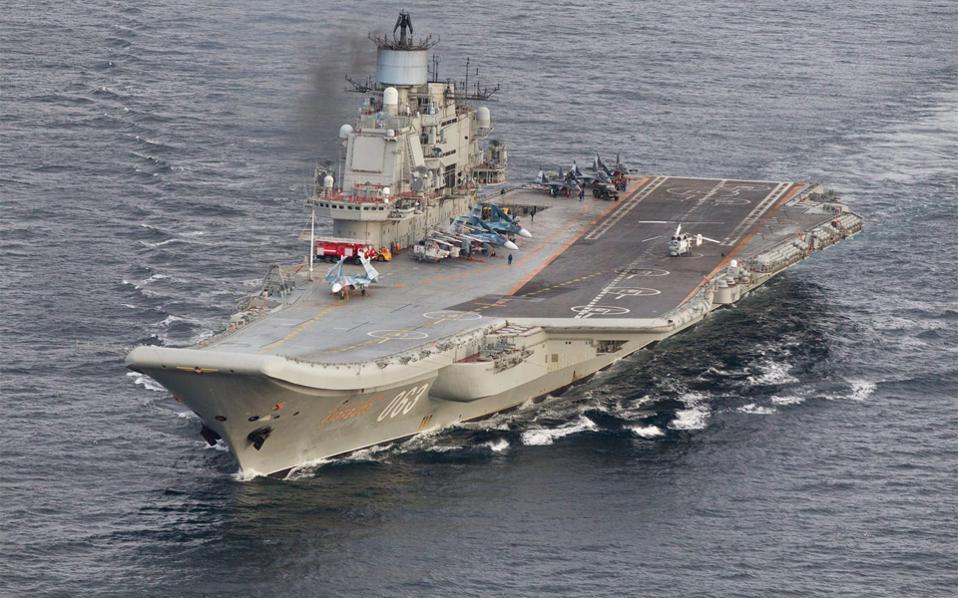 Το ρωσικό αεροπλανοφόρο «Ναύαρχος Κουζνετσόφ» και τα πλοία συνοδείας αναμένεται να περάσουν νότια της Κρήτης μέσα στο διήμερο 4ης και 5ης Νοεμβρίου.