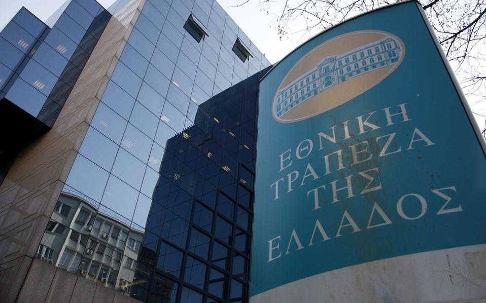 Η Εθνική Τράπεζα έχει προγραμματίσει συνεδρίαση του δ.σ. μεθαύριο Πέμπτη 27 Οκτωβρίου, το οποίο θα αποφασίσει για τον νέο πρόεδρο της τράπεζας σε αντικατάσταση της Λούκας Κατσέλη.