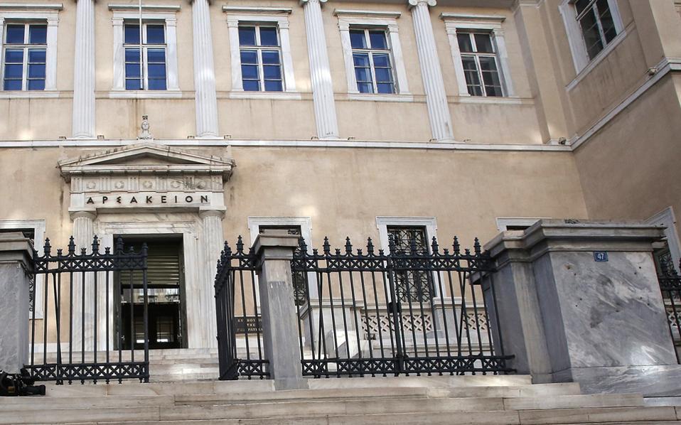 Παρατείνεται η δικαστική εκκρεμότητα σχετικά με την απόφαση της Ολομέλειας του Συμβουλίου της Επικρατείας (ΣτΕ) όσον αφορά τη συνταγματικότητα ή μη του νόμου για τις τηλεοπτικές άδειες.