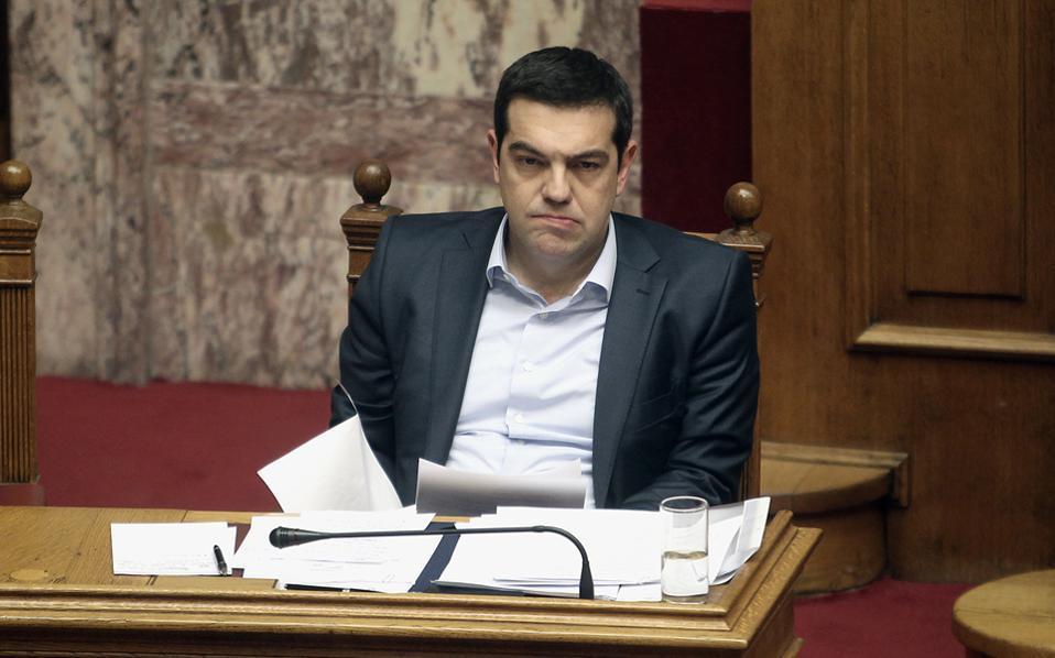 tsipra--2