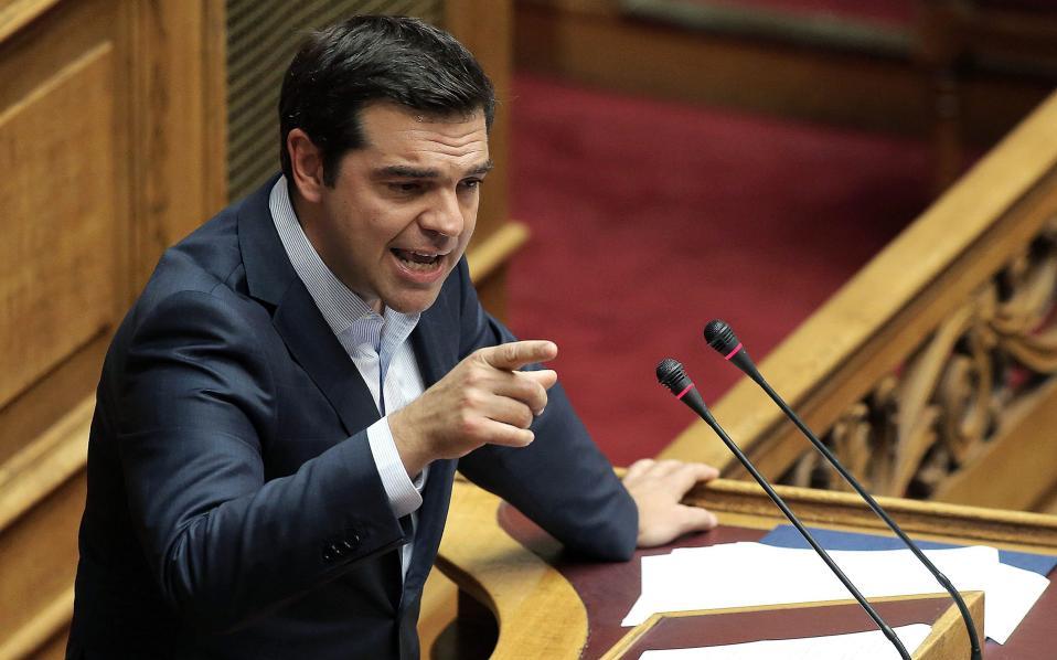 tsipras7