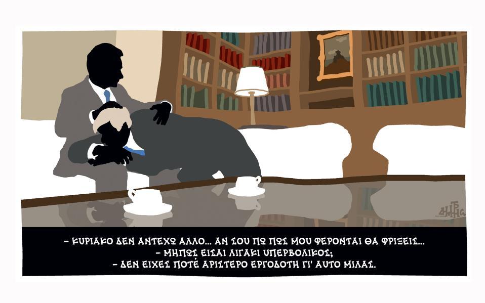01_11s16_skitsoxantzopoulos