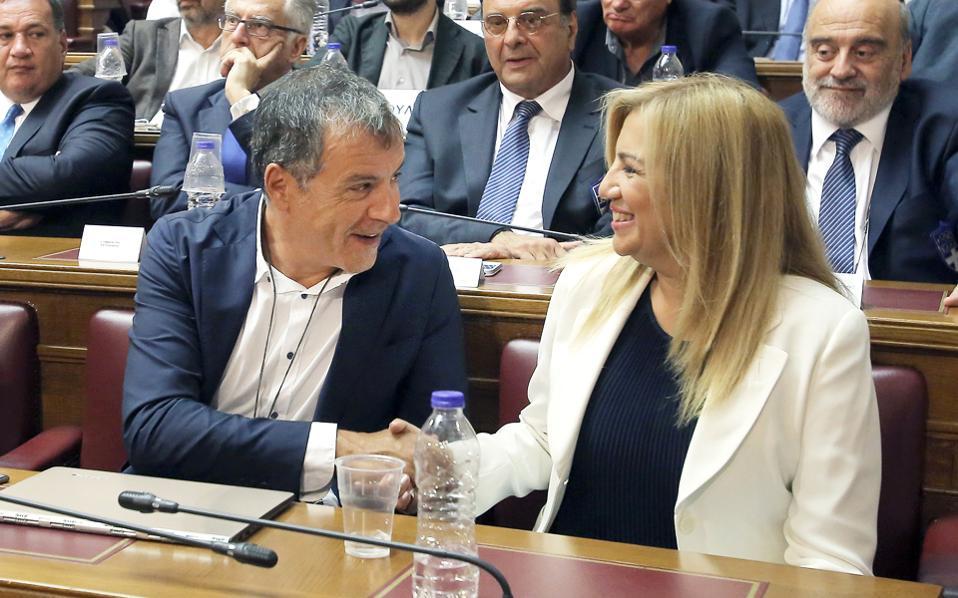 Η σκλήρυνση της στάσης των κ.κ. Σταύρου Θεοδωράκη και Φώφης Γεννηματά προφανώς οφείλεται και στις νέες δηλώσεις του κ. Ν. Παππά.