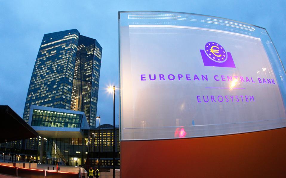 Προς κοινό ρυθμιστικό πλαίσιο για μικρές και μεγάλες τράπεζες πορεύεται η Ευρωπαϊκή Κεντρική Τράπεζα, η οποία έχει υπό την εποπτεία της τις 129 μεγαλύτερες τράπεζες της Ευρωζώνης, που ελέγχουν το 82% του συνολικού ενεργητικού του κλάδου.