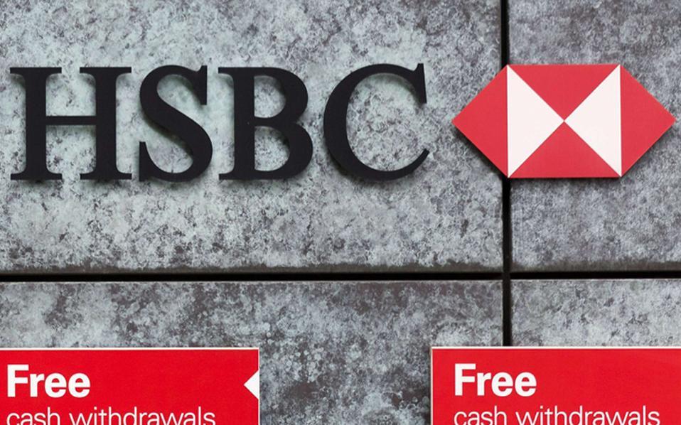 Η υπόθεση σχετίζεται με τα στοιχεία που είχε κλέψει και εν συνεχεία αποκαλύψει ο κ. Ερβέ Φαλσιανί, πρώην υπάλληλος της HSBC.