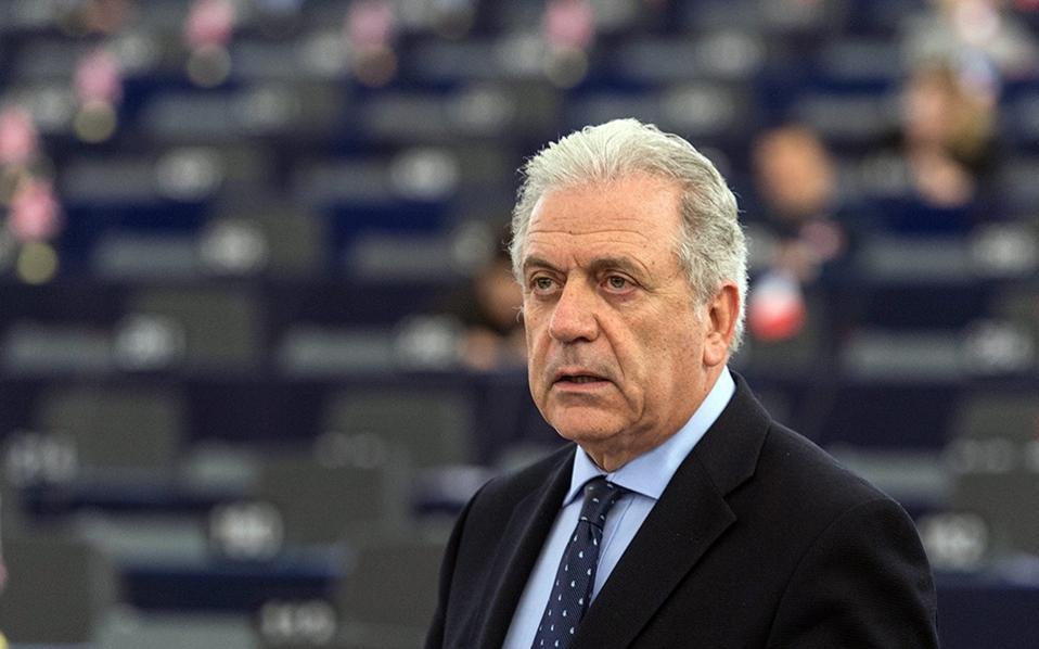 08s1avramopoulos