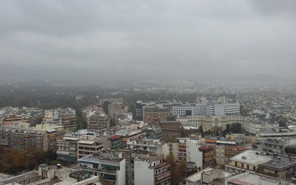 Από το γραφείο του, στον 15ο όροφο, του κτιρίου στη Λ. Κηφισίας, ο αναγνώστης μας κ. Χάρης Αποσκίτης φωτογράφισε την γκρίζα εικόνα της βροχής...