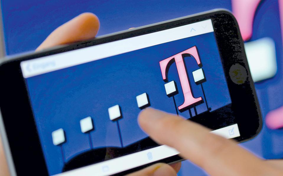 Το φως που παράγει η οθόνη του κινητού αποτρέπει την παραγωγή μελατονίνης, η οποία συνδέεται με τον ύπνο.