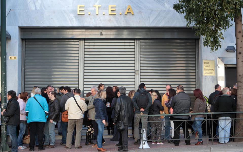 Ομόλογα αξίας 70 εκατ. ευρώ θα ρευστοποιήσει το Ενιαίο Ταμείο Επικουρικής Ασφάλισης (ΕΤΕΑ) προκειμένου να καταβάλει στην ώρα τους και χωρίς περικοπές τις συντάξεις Δεκεμβρίου 2016 αλλά και Ιανουαρίου 2017.