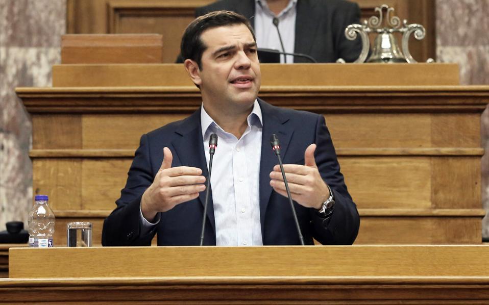 Περιοδεία στη Θράκη θα πραγματοποιήσει αύριο ο πρωθυπουργός Αλ. Τσίπρας, πριν μεταβεί στη Θεσσαλονίκη όπου το Σάββατο θα εγκαινιάσει το εκεί παράρτημα του πρωθυπουργικού γραφείου.