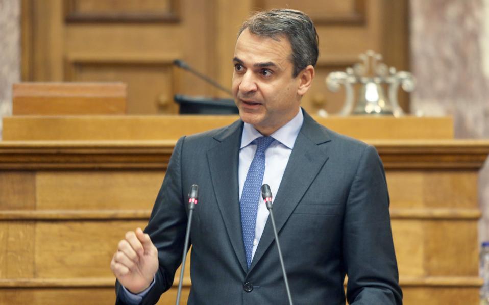 «Ωρολογιακές βόμβες» χαρακτήρισε ο κ. Μητσοτάκης την αύξηση των ληξιπρόθεσμων και τα «κόκκινα» δάνεια.