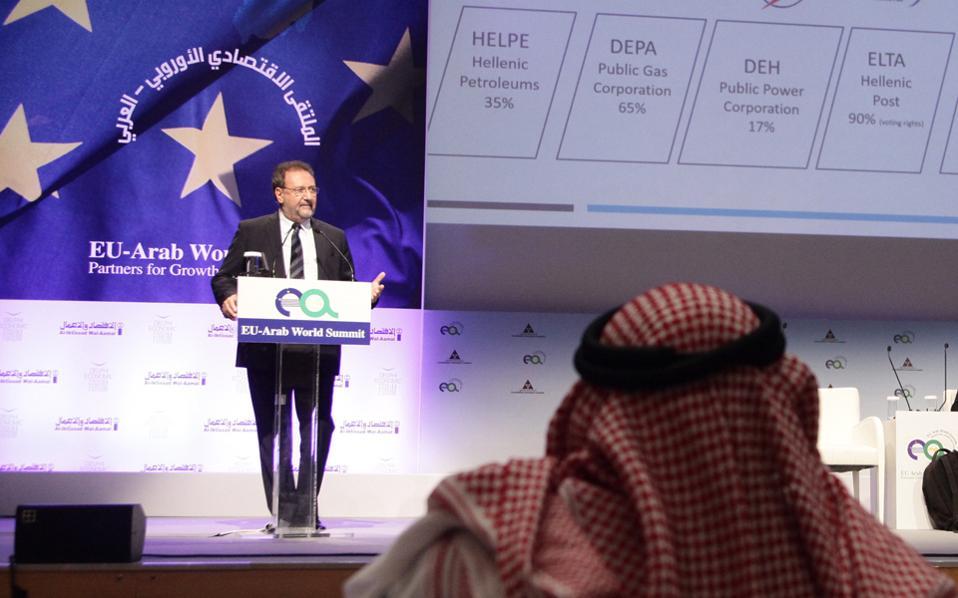 Εκατοντάδες Αραβες επιχειρηματίες, αλλά και πολιτικοί συμμετείχαν στην πρώτη Ευρωαραβική Σύνοδο Κορυφής στην Αθήνα.