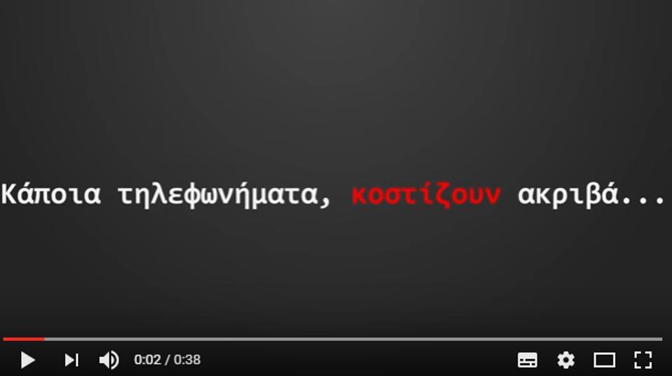 ast_video