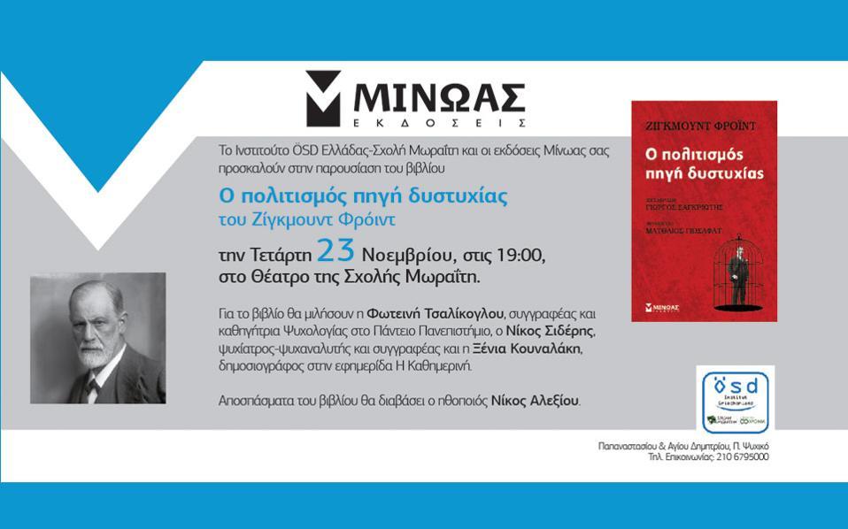 book--2