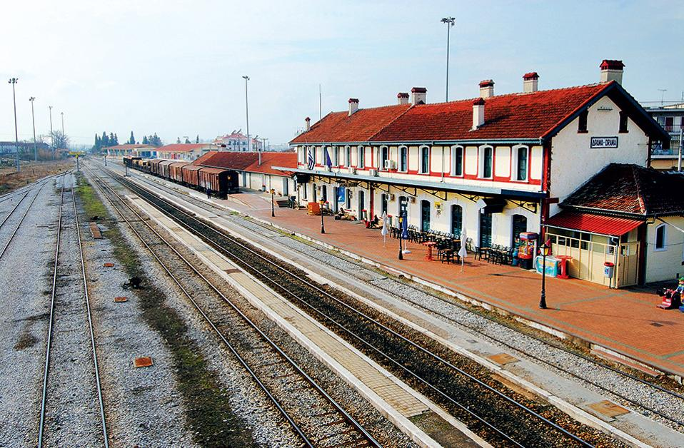 Ο σιδηροδρομικός σταθμός της Δράμας, μια νοσταλγική νότα του προπερασμένου αιώνα. (Φωτογραφία: ΚΛΑΙΡΗ ΜΟΥΣΤΑΦΕΛΛΟΥ)