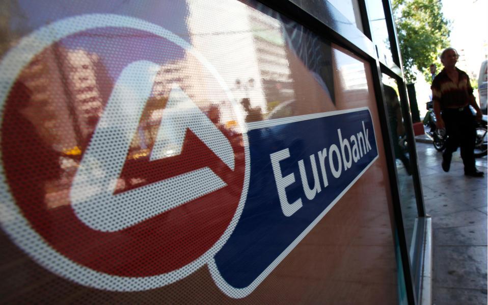 eurobank--2