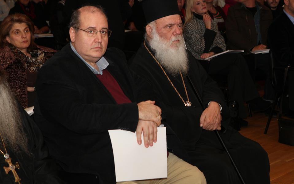 Νίκη της Εκκλησίας και του κ. Ιερωνύμου θεωρείται η απομάκρυνση του κ. Νίκου Φίλη από το υπουργείο Παιδείας και Θρησκευμάτων.