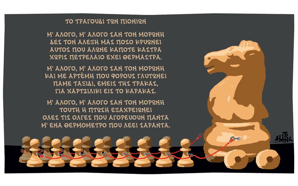 hantzopolos2