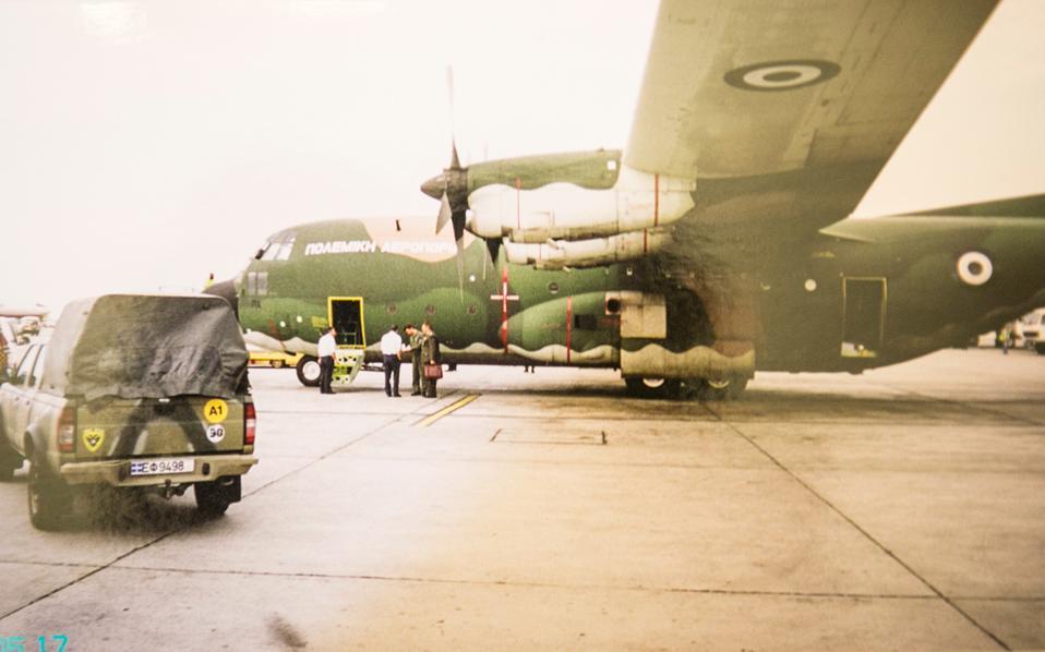 Το αεροπλάνο C-130 που είχε πραγματοποιήσει το 2006 τον επαναπατρισμό των οστών του Σωτήρη Κασιμάκη και άλλων τριών πεσόντων.