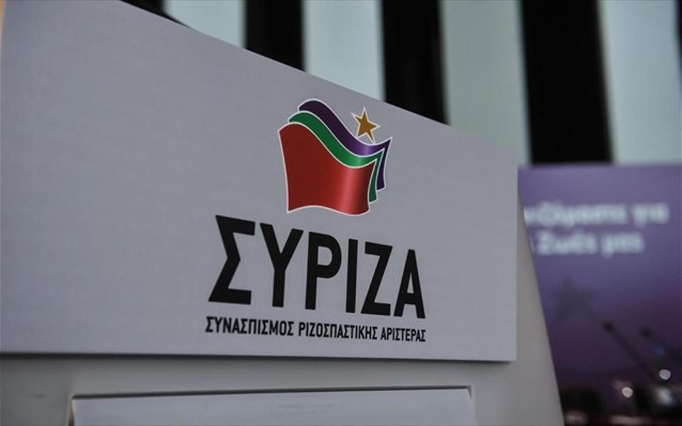kentriki-epitropi-syriza_7