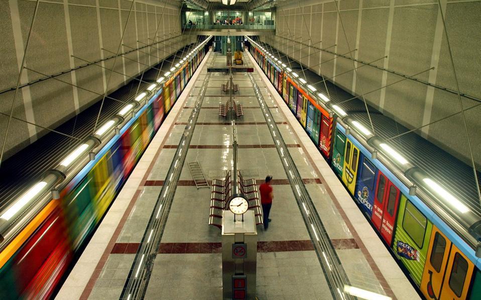 metroagiosd