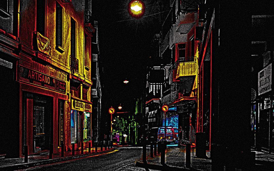 Αθήνα. Γραφιστικά επεξεργασμένη φωτογραφία του Νίκου Λεοντόπουλου από την ατομική έκθεσή του με τίτλο «Urban» στην Αίθουσα Τέχνης Καπλανών 5 (έως 2/12).