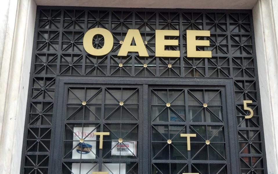 oaee-thumb-large
