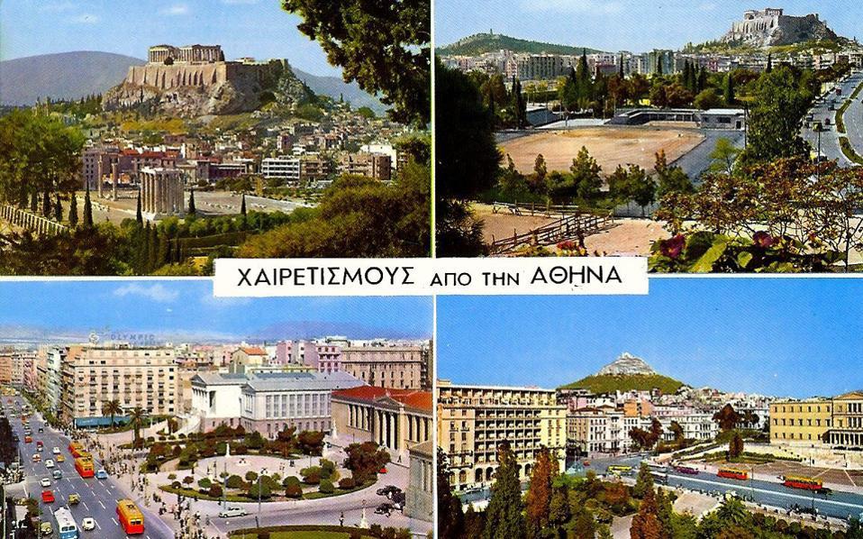 Η Αθήνα του 1960 καλωσόριζε μια νέα περίοδο τουριστικής ανάπτυξης. Οι εμπορικές καρτ ποστάλ της εποχής σηματοδοτούσαν το ύφος της πρωτεύουσας που άλλαζε μέρα με τη μέρα.
