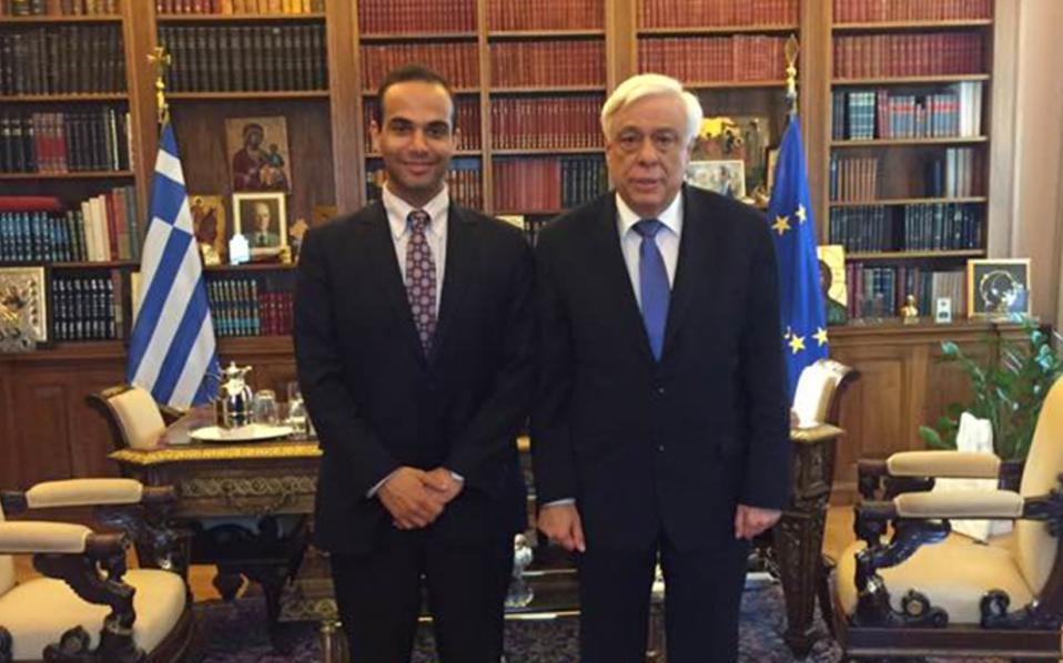 Ο 30χρονος Ελληνοαμερικανός Τζορτζ Παπαδόπουλος με τον Πρόεδρο της Δημοκρατίας Πρ. Παυλόπουλο, τον οποίο συνάντησε όταν ήρθε στην Ελλάδα.